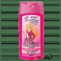 Маленькая модница Анелис - Шампунь-кондиционер для волос Воздушный поцелуй