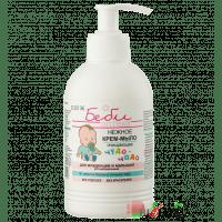 Чудо-чадо - Нежное крем-мыло для младенцев и детей