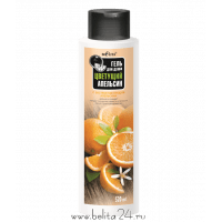 Гели для душа - Гель для душа Цветущий апельсин