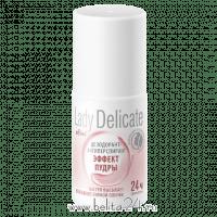 LADY DELICATE - Дезодорант-антиперспирант