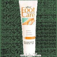 Foot Care - Гель для снятия усталости ног