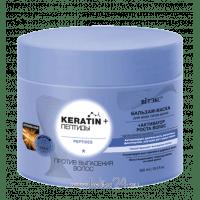 Keratin+ Пептиды БАЛЬЗАМ-МАСКА для всех типов волос против выпадения волос