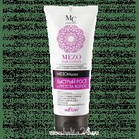 MEZO HAIR COMPLEX - МезоМаска Быстрый рост и густота волос