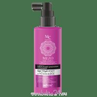 MEZO HAIR COMPLEX - МезоСпрей-уплотнитель несмываемый Быстрый рост и густота волос