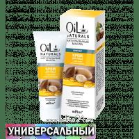 Oil Naturals - Крем для лица с маслами АРГАНЫ и ЖОЖОБА Лифтинг