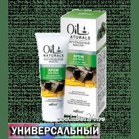 Oil Naturals - Крем для лица с маслами ОЛИВЫ и КОСТОЧЕК ВИНОГРАДА Коррекция морщин