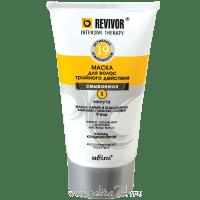 Revivor Intensive Therapy - МАСКА для волос тройного действия смываемая