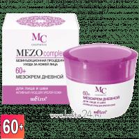 MEZOcomplex 60+ - МЕЗОкрем дневной для лица и шеи 60+ Активный уход для зрелой кожи