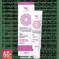MEZOcomplex 60+ - МЕЗОкрем для век 60+ Активный уход для зрелой кожи