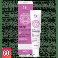 MEZOcomplex 60+ - МЕЗОсыворотка для лица и шеи 60+ Активный уход для зрелой кожи