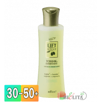 Lift-Olive - Тоник-лифтинг для всех типов кожи