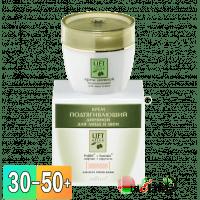 Lift-Olive - Крем подтягивающий дневной для лица и шеи
