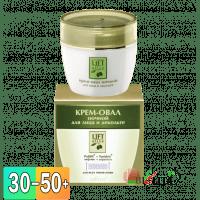 Lift-Olive - Крем-овал ночной для лица и декольте