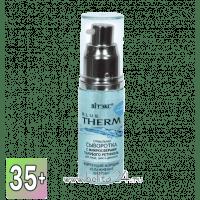 BLUE THERM - ТЕРМАЛЬНАЯ СЫВОРОТКА с микросферами голубого ретинола для лица, шеи и декольте