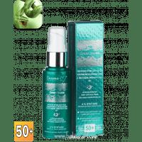 GREEN SNAKE - Ночной крем для лица ультраомолаживающий с пептидом змеиного яда 50+