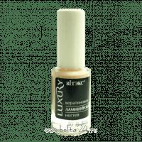 LUXURY Кератиновое ламинирование ногтей,8 мл