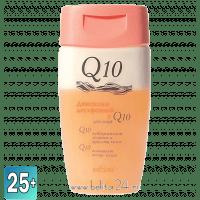 Q10 - Демакияж двухфазный с Q10 для лица