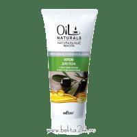 Oil Naturals - Крем для тела с маслами ОЛИВЫ и КОСТОЧЕК ВИНОГРАДА Укрепление и Упругость кожи