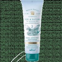 YOU & NATURE - Маска-антистресс укрепляющая для чувствительной кожи лица