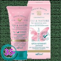 YOU & NATURE - Крем-комфорт дневной 35+ для чувствительной кожи лица, склонной к куперозу