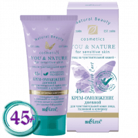 YOU & NATURE - Крем-омоложение дневной 45+ для чувствительной кожи лица, склонной к куперозу