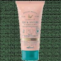 YOU & NATURE - ВВ-крем для чувствительной кожи лица, склонной к куперозу SPF 20