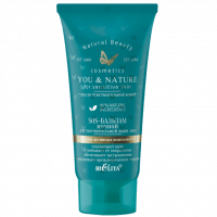 YOU & NATURE - SOS-бальзам ночной для чувствительной кожи лица