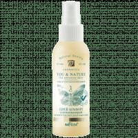 YOU & NATURE - СПРЕЙ-КОМФОРТ УСПОКАИВАЮЩИЙ для волос и чувствительной кожи головы