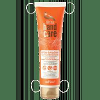 ULTRA HAND CARE - Крем-бальзам с D-пантенолом для сухой и очень сухой кожи рук