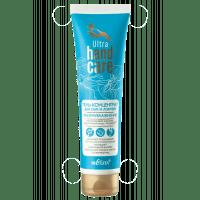 ULTRA HAND CARE - Гель-концентрат для рук и локтей Ультраувлажнение