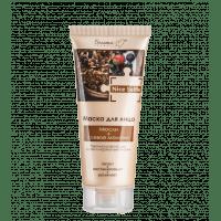 NICE SELFIE - Маска для лица «Мюсли + соевое молочко»