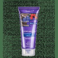 NICE SELFIE - Маска для лица «Фиолетовая глина + гибискус»