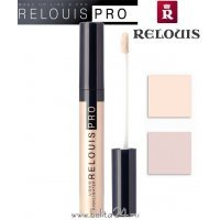 RELOUIS PRO - Хайлайтер жидкий Liquid Highlighter