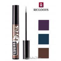 RELOUIS - Подводка для глаз цветная Legal Eyes