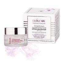 LuxCare - Глобальный антивозрастной крем дневной для лица