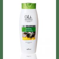 Oil Naturals - Шампунь с маслами ОЛИВЫ и КОСТОЧЕК ВИНОГРАДА Питание и Защита