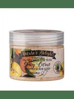 NATURE'S DELIGHT - Взбитое мыло-скраб для тела Spicy Citrus