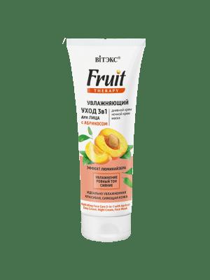 Fruit Therapy для лица - Увлажняющий уход 3в1 для лица с абрикосом (дневной крем, ночной крем, маска)