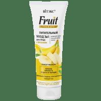 Fruit Therapy для лица - Питательный уход 3в1 для лица с бананом (дневной крем, ночной крем, маска)
