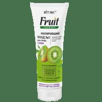 Fruit Therapy для лица - Матирующий уход 3в1 для лица с киви (дневной крем, ночной крем, маска)