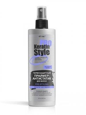 KERATIN PRO Style - Термозащитный праймер-антистатик для волос