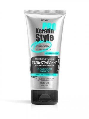 KERATIN PRO Style - Текстурирующий гель-стайлинг с эффектом памяти для укладки волос