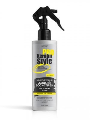 KERATIN PRO Style - Моделирующий жидкий воск-спрей для укладки волос