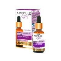 AMPOULE Effect - Филлер-сыворотка для лица ПРОТИВ МОРЩИН с миорелаксирующим действием