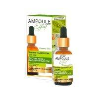 AMPOULE Effect - Пилинг-сыворотка для лица ПРОТИВ АКНЕ и РАСШИРЕННЫХ ПОР с матирующим действием