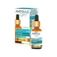 AMPOULE Effect - Сыворотка-концентрат для кожи вокруг глаз 3D-ЭФФЕКТ с мультиактивным действием