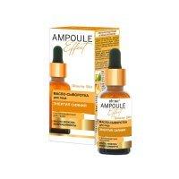 AMPOULE Effect - Масло-сыворотка для лица ЭНЕРГИЯ СИЯНИЯ с антиоксидантным действием