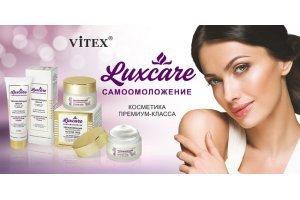 Белорусская Косметика Витекс Интернет Магазин Официальный