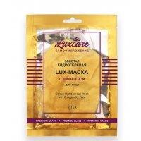 LuxCare - Золотая гидрогелевая LUX-маска для лица с коллагеном