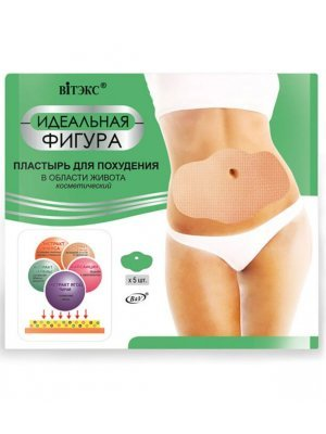 Идеальная фигура - Пластырь для похудения в области живота
